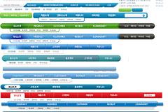 16款韩国风格网站导航设计