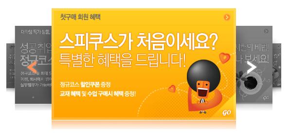 韩国风格的焦点图Flash+XML
