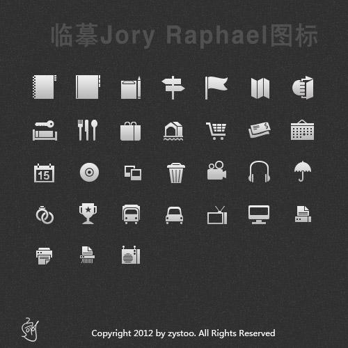 Jory Raphael图标 psd分层