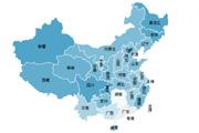 全国各省市可拆分的flash地图