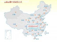 销售片区flash中国地图