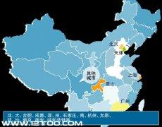 鼠标经过省份,显示说明文字的flash中国地图