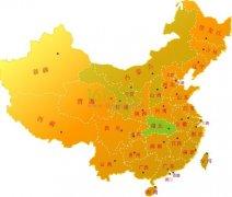 flash中国地图,可修改