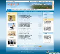 DedeCMS精仿学校网站模板,织梦D