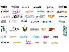 27组中文艺术字体矢量素材