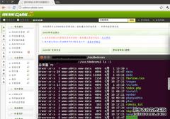 DedeCMS站点高级安全策略(Linux篇)