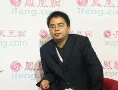用微博感受2010中国互联网大会亮点及气息