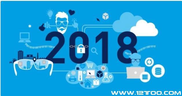 2018年软件开发的十个预测