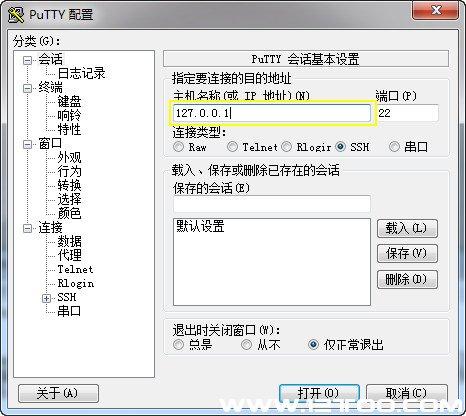 Linux+Apache+PHP+MySQL效劳器环境(CentOS篇)
